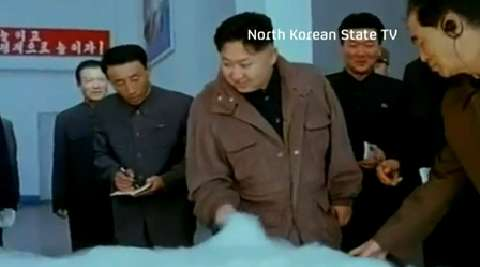 North Korea:  Life Inside the Secret State