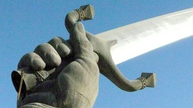 The sword from an Iraqi statue