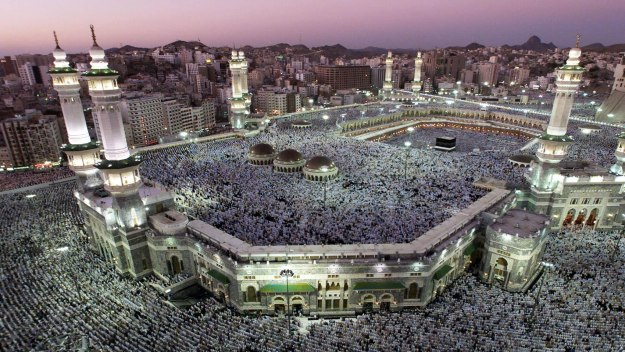 The Hajj: The Greatest Trip on Earth