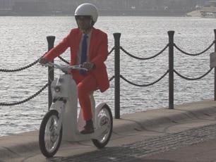 Xkuty One Electric Bike
