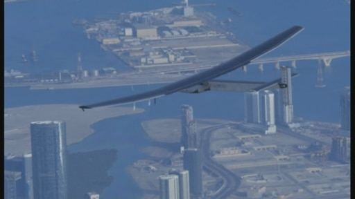 Globetrotting solar plane completes first leg