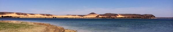 A landscape photo of Lake Nasser - Walking the Nile